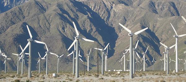 Windmill_Industr_APP